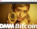 DMMビットコインの特徴やメリット・デメリットを徹底解説!