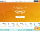 GMOコインの特徴やメリット・デメリットを徹底解説!