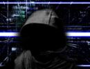 【ニュース 】仮想通貨がハッキングされたとの噂が流れる